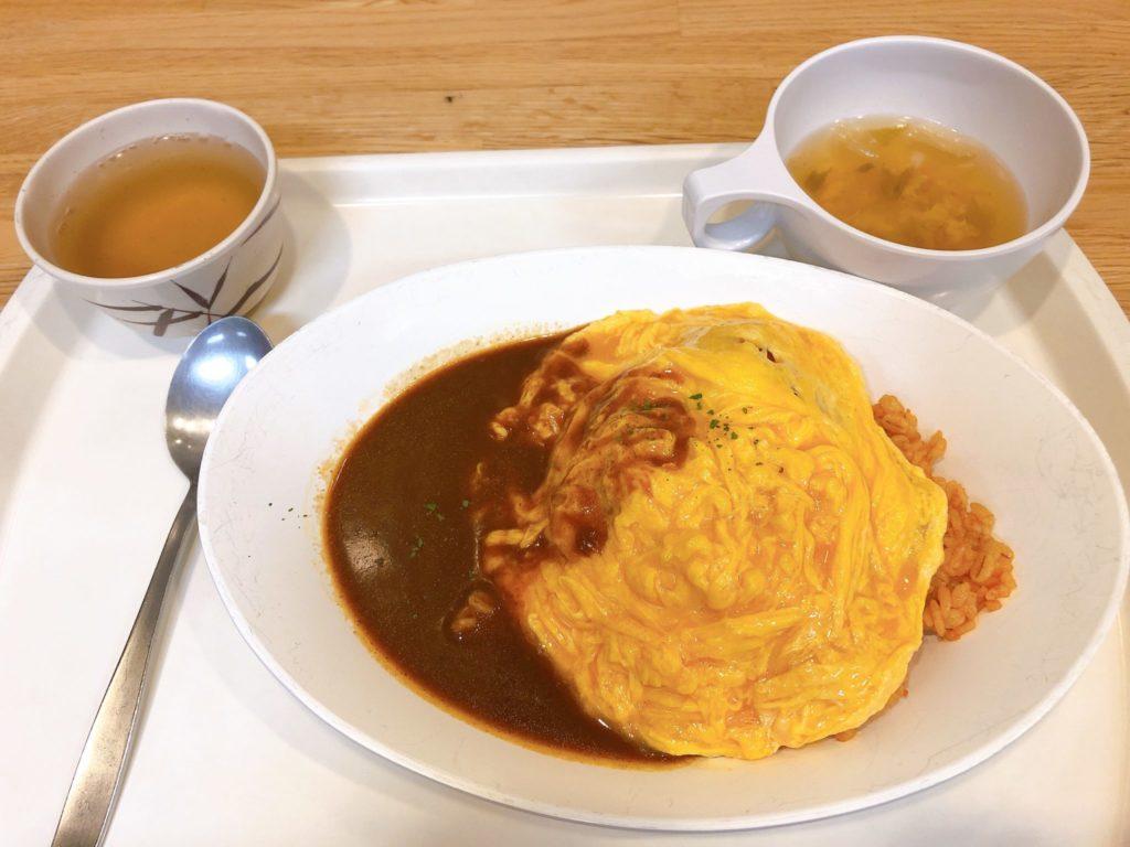 成城大学学食のオムライス
