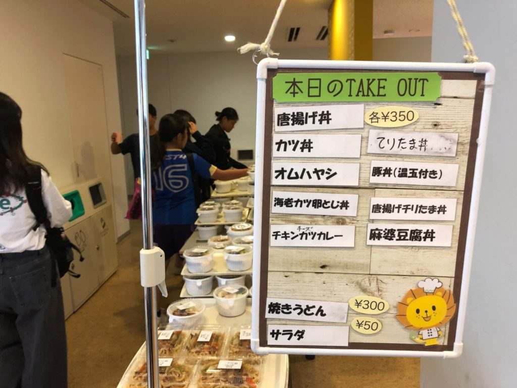 日本体育大学学食にはお弁当もある