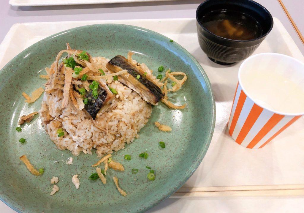 日本体育大学学食のランチ