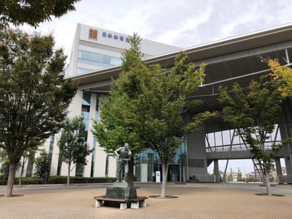 日本体育大学の学食は一般の方も入れる?