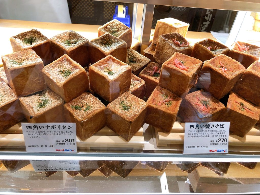 キムラミルクの四角い焼きそばパン