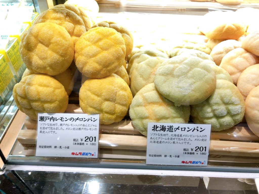 キムラミルクのメロンパン