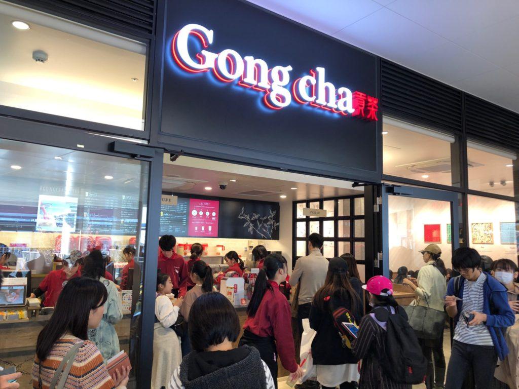 ゴンチャ 南町田グランベリーパーク店ってどんなお店?