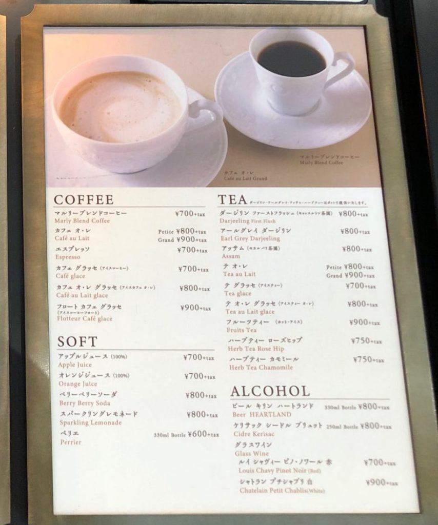 カフェマルリー 渋谷パルコ店のドリンクメニュー