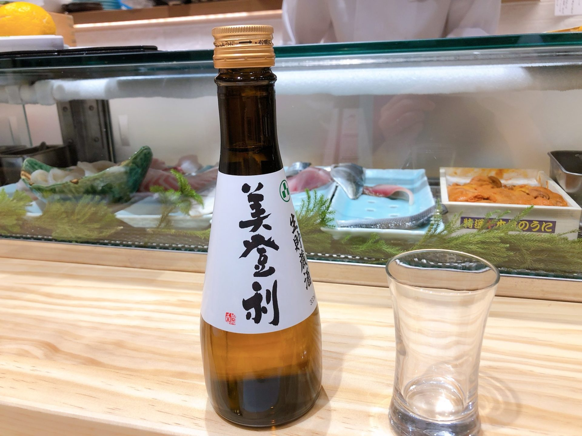 梅ヶ丘の美登利寿司の日本酒