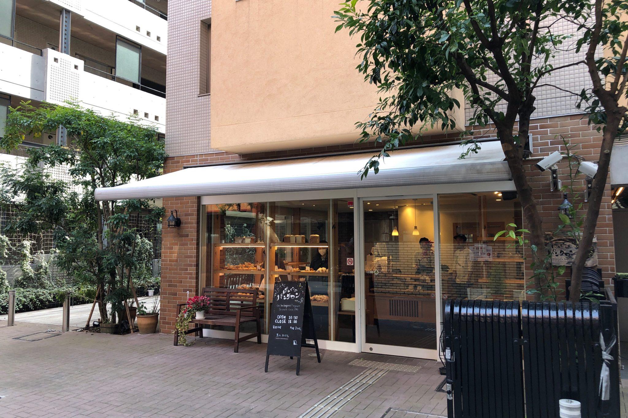 ぱんやのパングワン三軒茶屋の外観