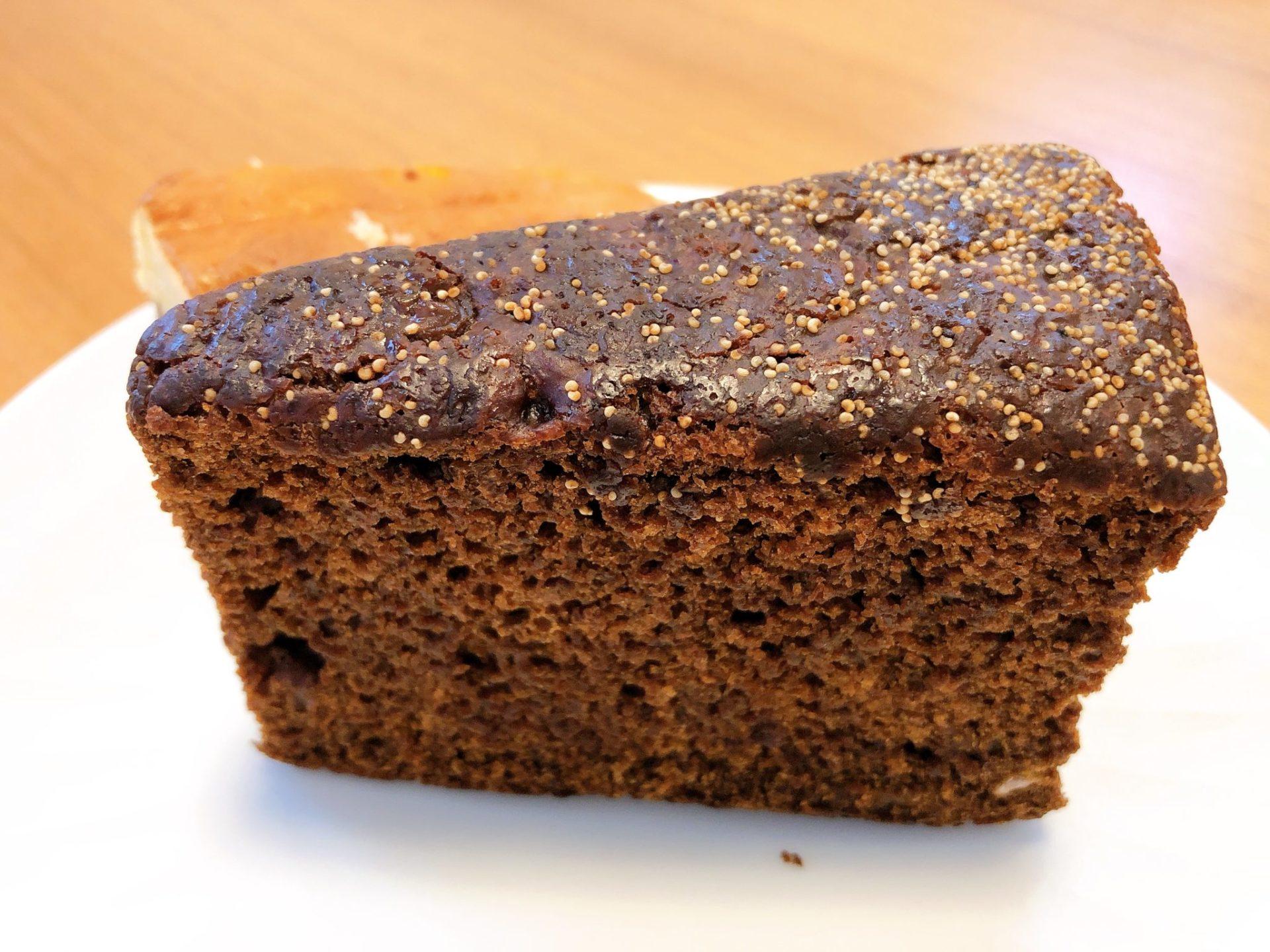 ぱんやのパングワンの黒パン