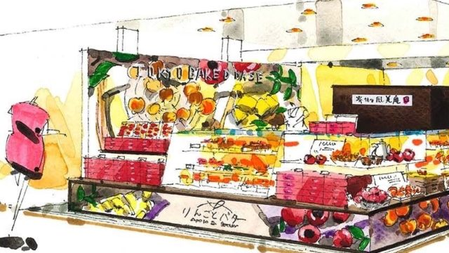 TokyoBakedBase(トウキョウベイクドベイス)店舗イメージ
