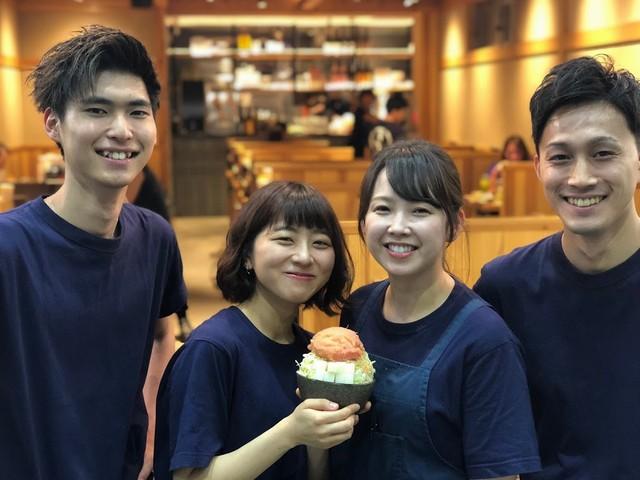 月島もんじゃ ごだい 渋谷店のバイト・求人情報