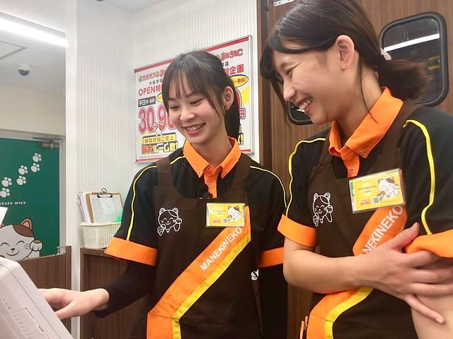 カラオケまねきねこ下北沢店ってどんなお店?
