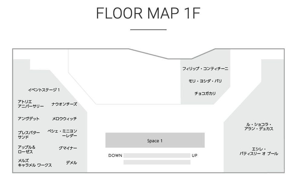 渋谷スクランブルスクエア1Fにモリヨシダの日本1号店の場所