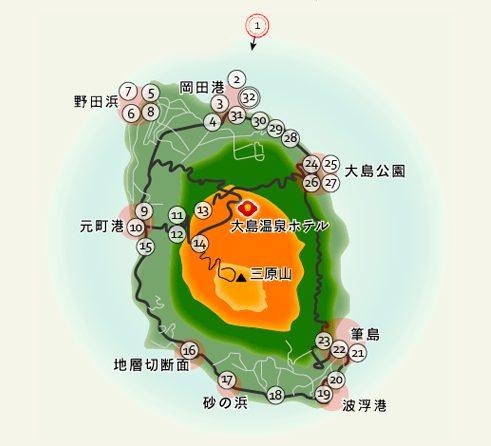 大島温泉ホテルのアクセス