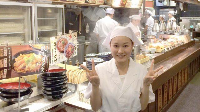 丸亀製麺 千歳船橋駅のバイト・求人情報