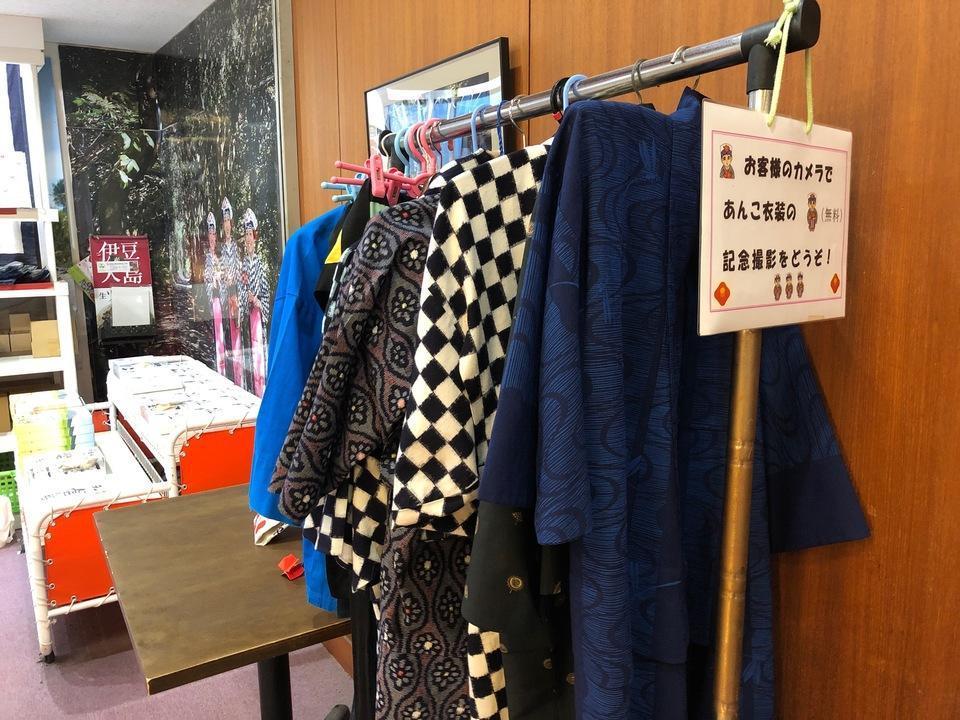 大島温泉ホテルの売店にあるあんこ貸し出し衣装
