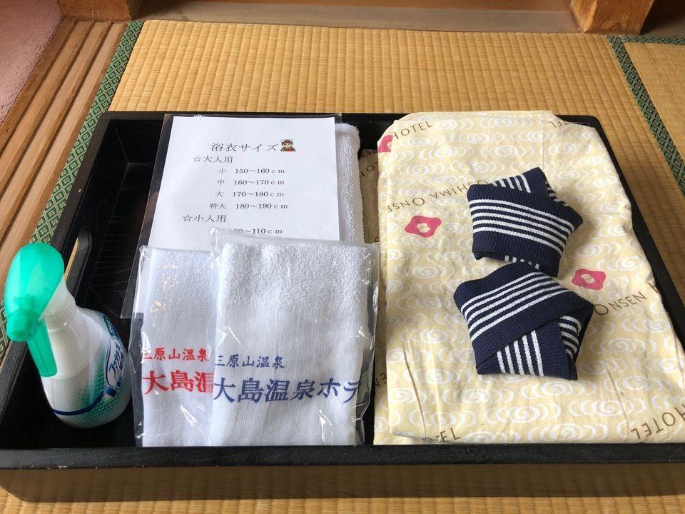 大島温泉ホテルのアメニティ(浴衣)