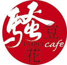 騒豆花(サオドウファ)ルミネ池袋店 ロゴ