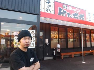 ラーメン豚山幡ヶ谷店ってどんなお店