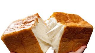 十八番麦蔵(おはこむぎぞう)が大泉学園に12月オープン
