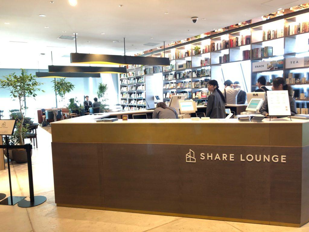 スターバックスコーヒー 渋谷スクランブルスクエア店の受付