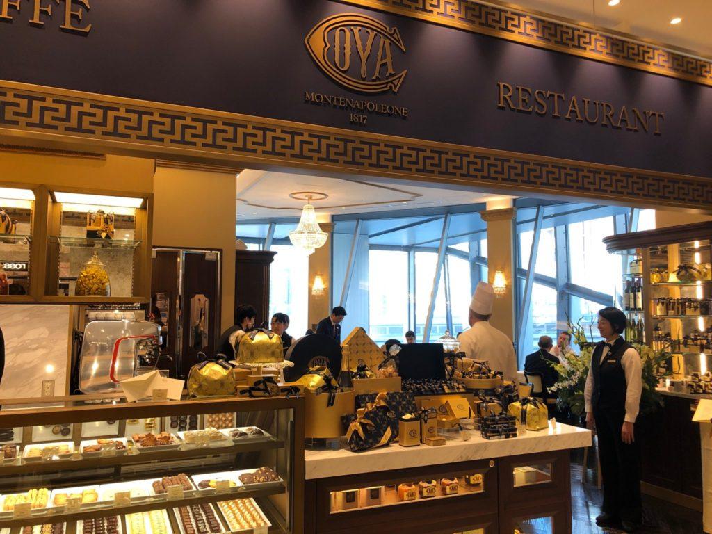 カフェ コヴァ ミラノ渋谷スクランブルスクエア店ってどんなお店?