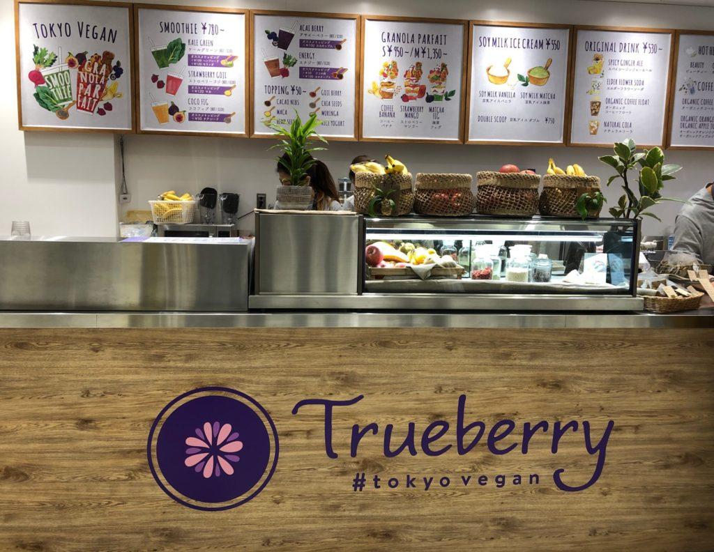 Trueberry(トゥルーベリー)渋谷スクランブルスクエア店の外観