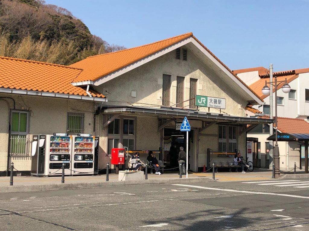JR大磯駅の外観