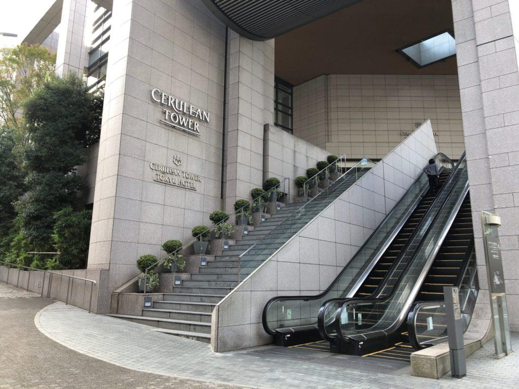 セルリアンタワー東急ホテルの外観