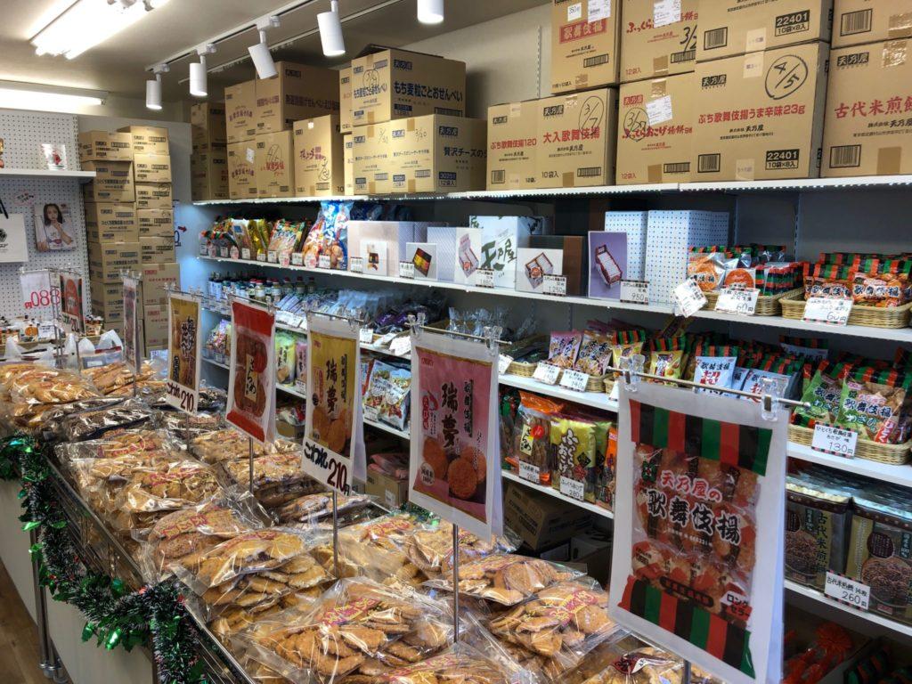 いづも仙 千歳船橋店の店内の様子