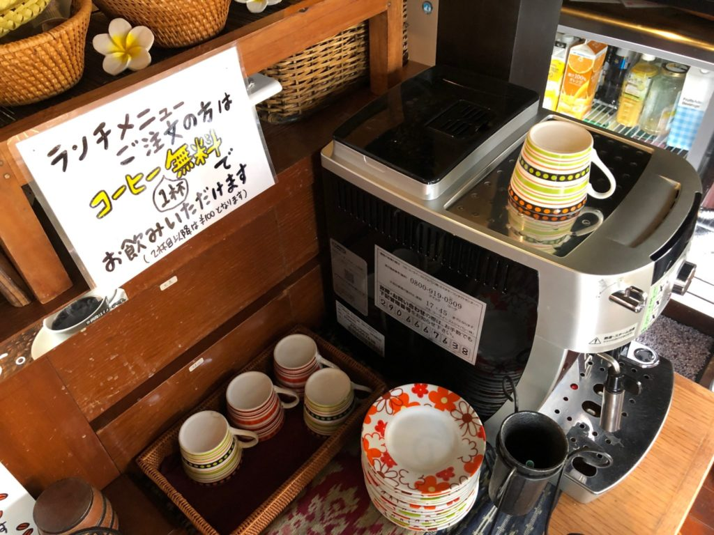 JATI Seijyo(ジャティ成城)のコーヒーサービス