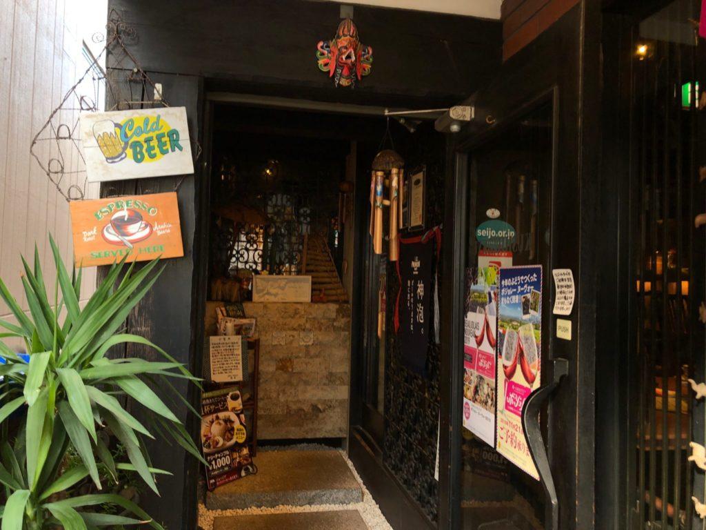 JATI Seijyo(ジャティ成城)の入り口
