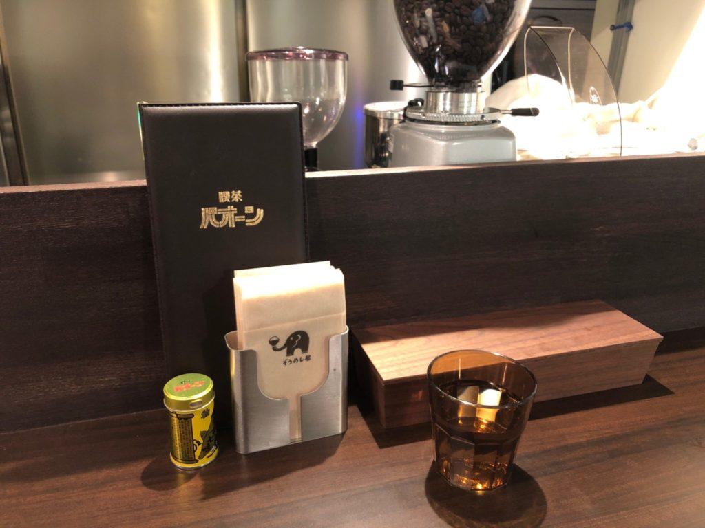 喫茶パオーン 千歳船橋のカウンター席