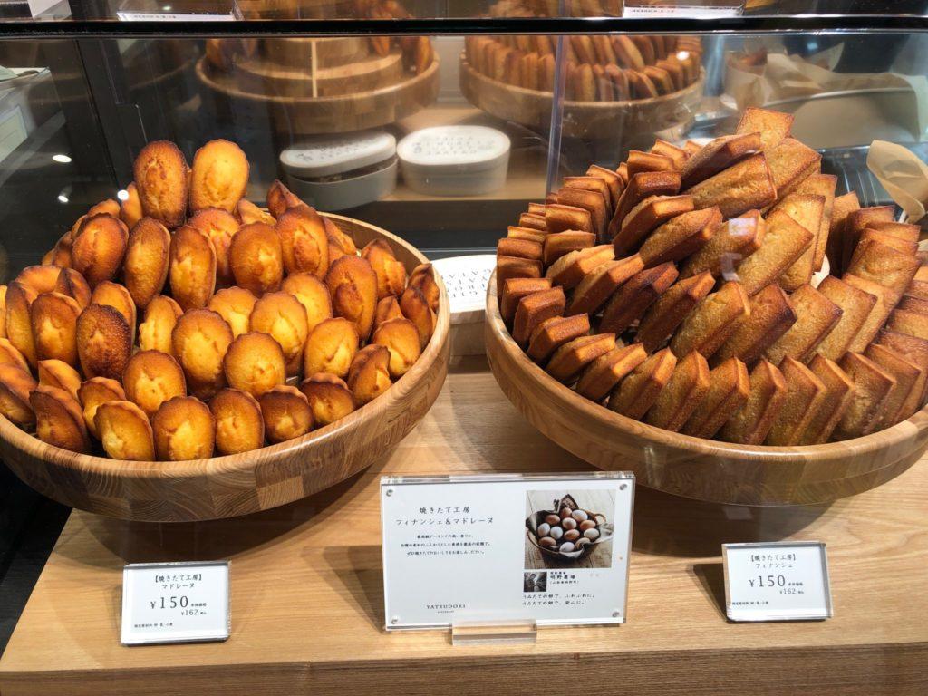 YATSUDOKI(ヤツドキ)マロニエゲート銀座店のマドレーヌ