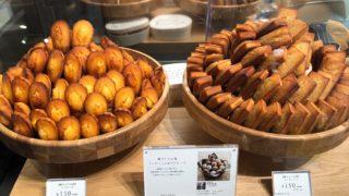 【YATSUDOKI(ヤツドキ)銀座店】人気メニューを食べ比べてみた!