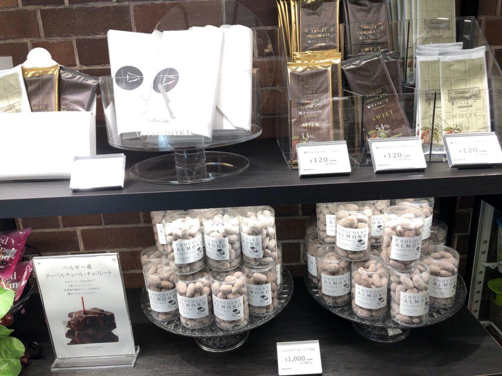 YATSUDOKI(ヤツドキ)マロニエゲート銀座店のチョコレート