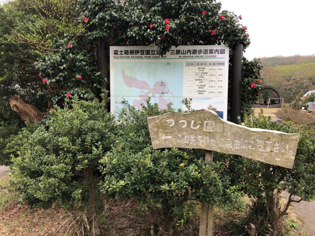 大島温泉ホテルの周辺施設