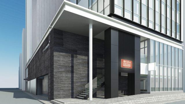 ニャーヴェトナム プルミエ銀座店はレムプラス銀座に12月24日オープン