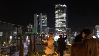 渋谷 パルコ ハンバーグ