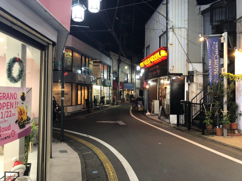 豪徳寺のタピオカ屋クラウドは山下商店街にある