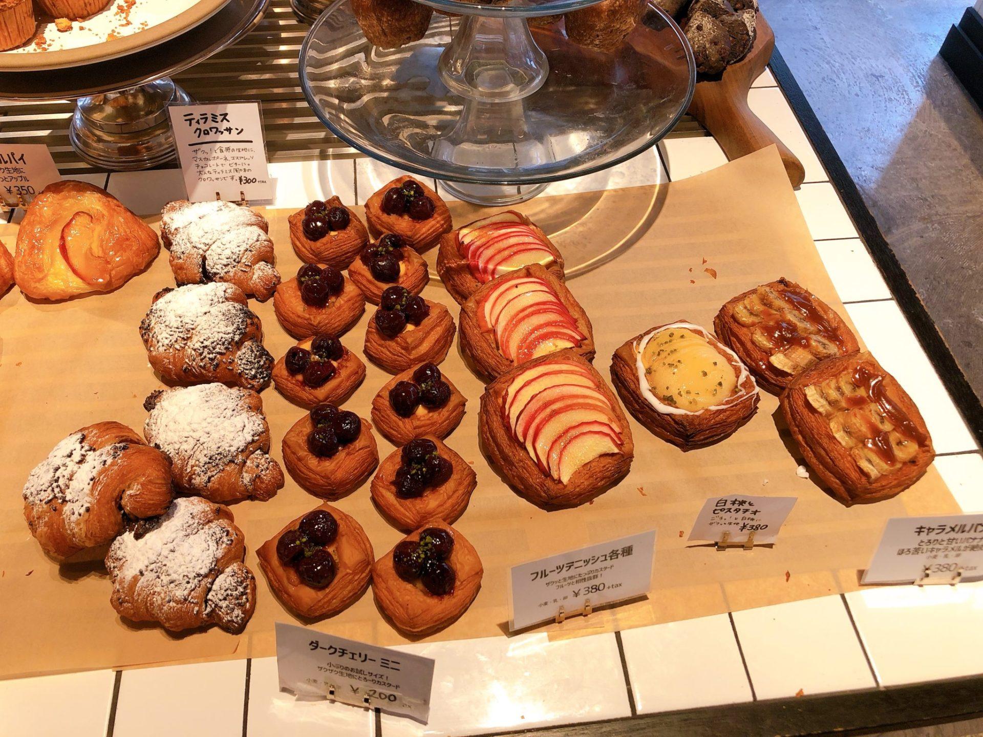 トリュフベーカリー三軒茶屋店のデニッシュパン