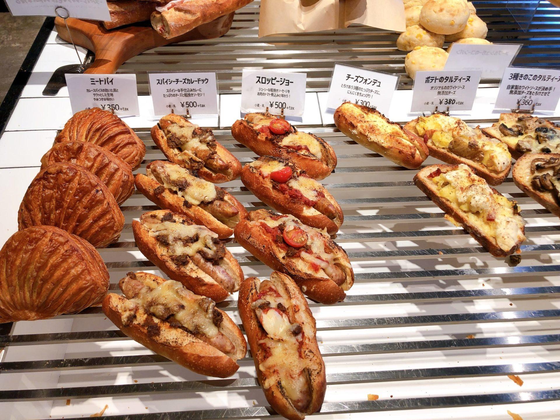 トリュフベーカリー三軒茶屋店の食事系パン