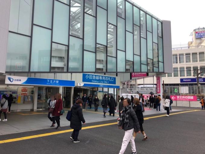 シモキタフロント下北沢は駅の中央改札前にある