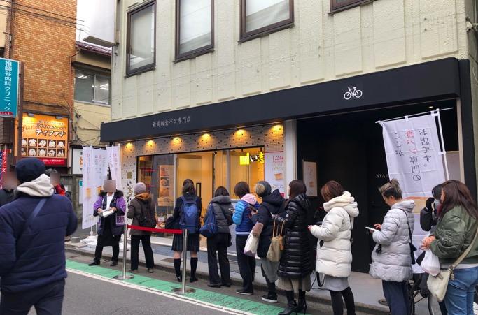 最高級食パンい志かわ 世田谷店の混雑状況