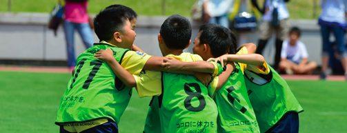 リベルタサッカースクールのチームワーク