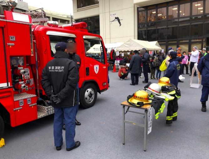 烏山新年子どもまつりの消防署コーナー