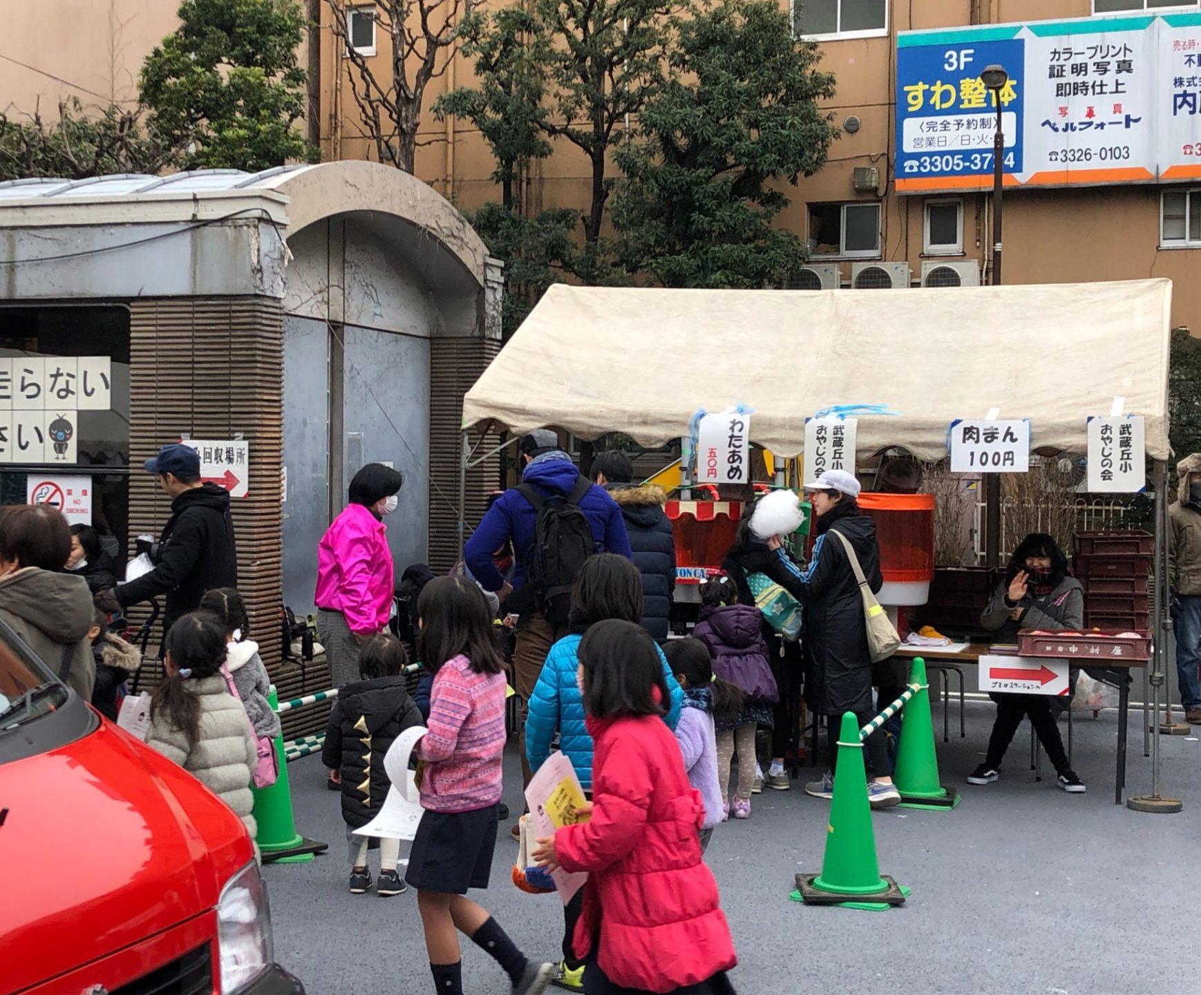 烏山新年子どもまつりの模擬店