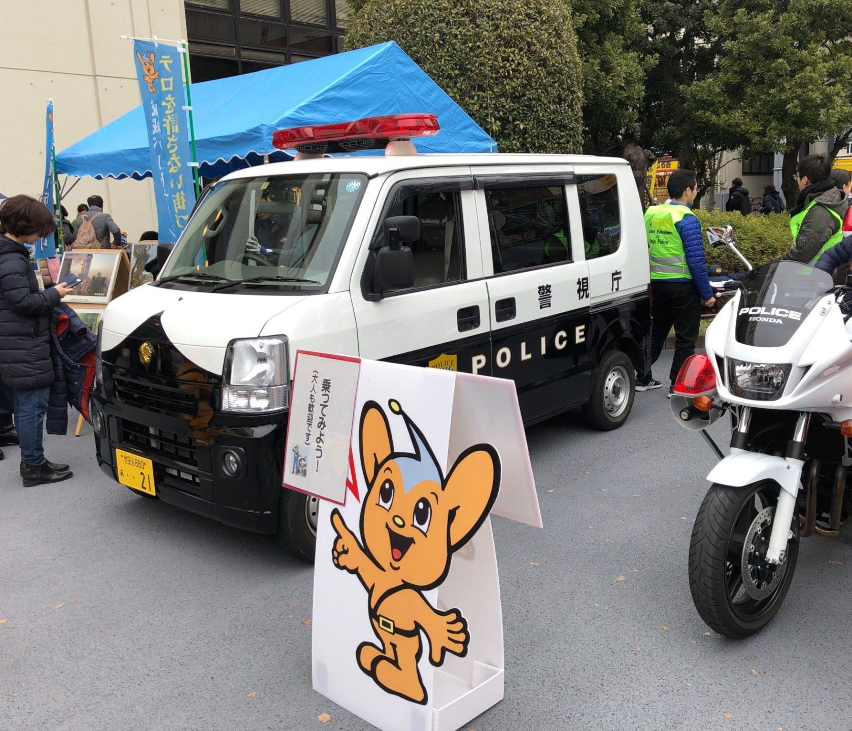 烏山新年子どもまつりのパトカー