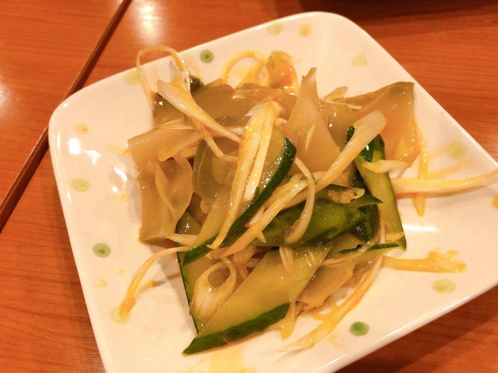 郷味(さとみ)豪徳寺店のザーサイ