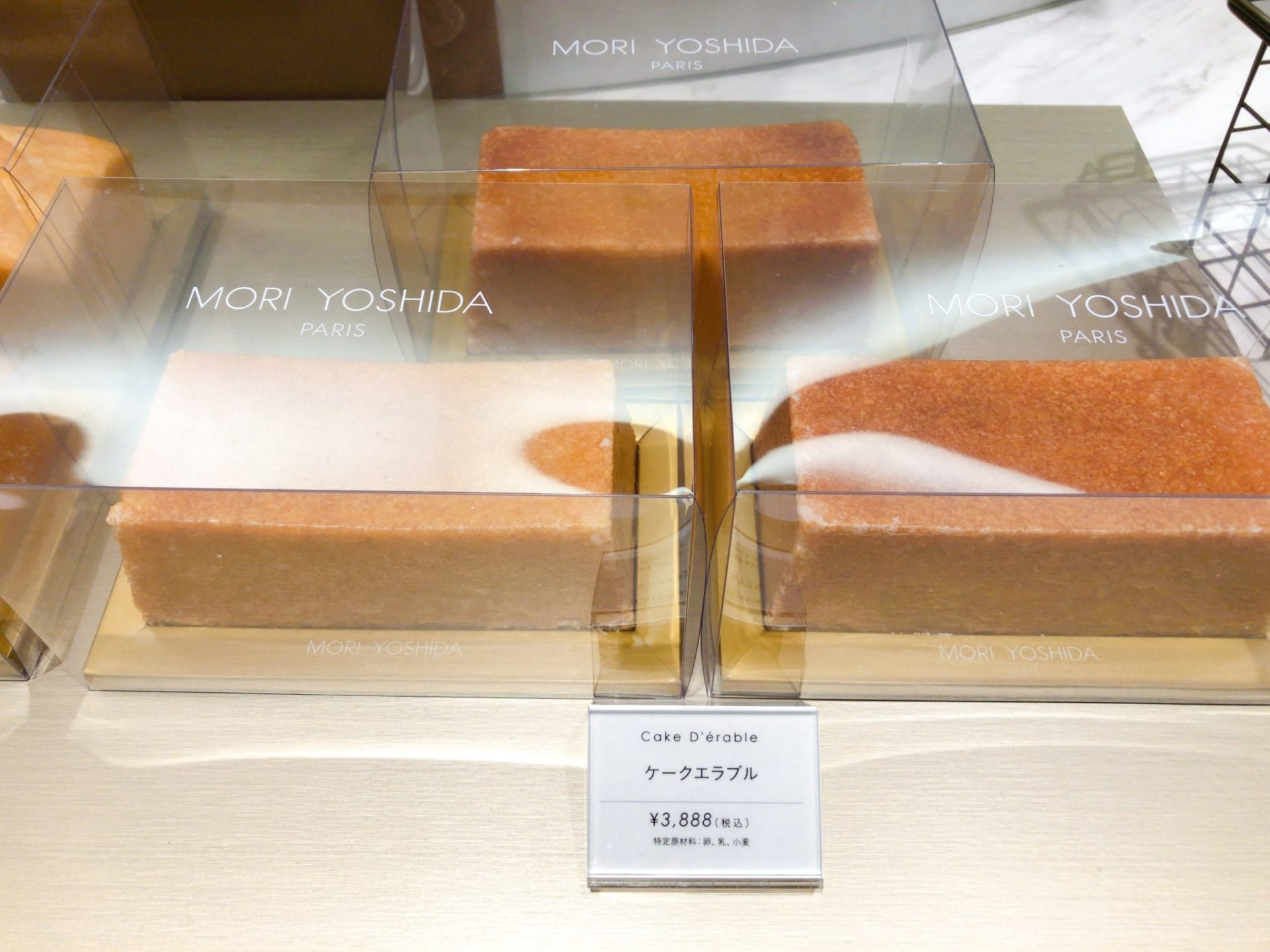 モリヨシダ「MORI YOSHIDA」のケークエラブル