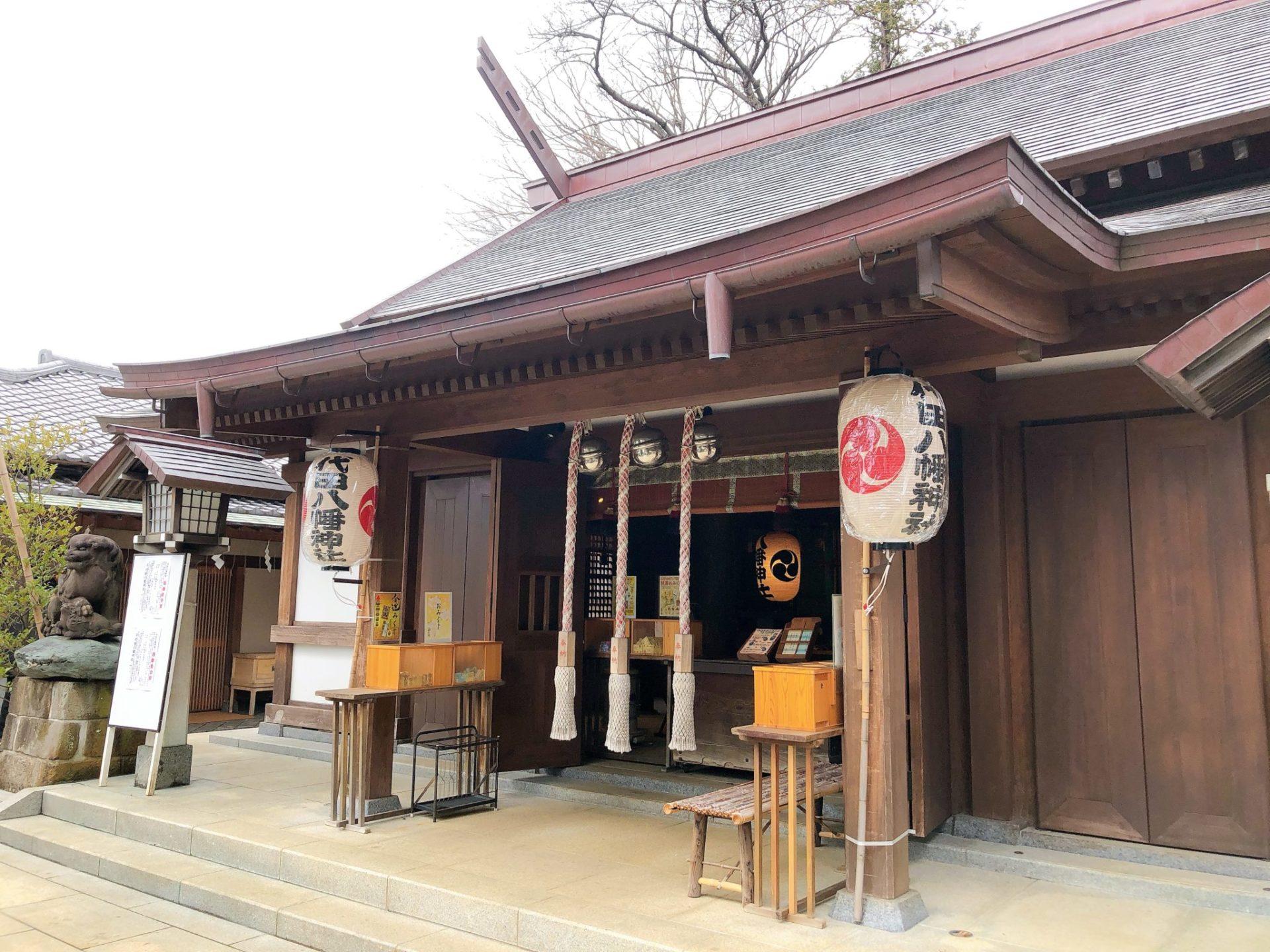 世田谷 代田八幡神社の本殿