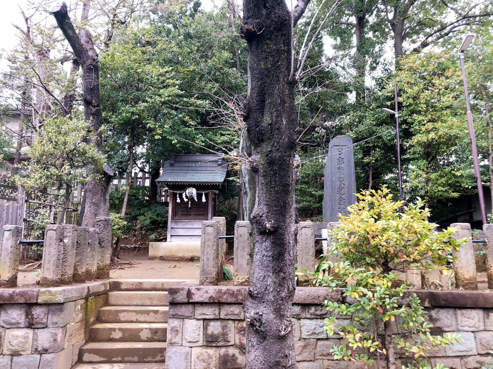 世田谷 代田八幡神社の日露戦争石碑